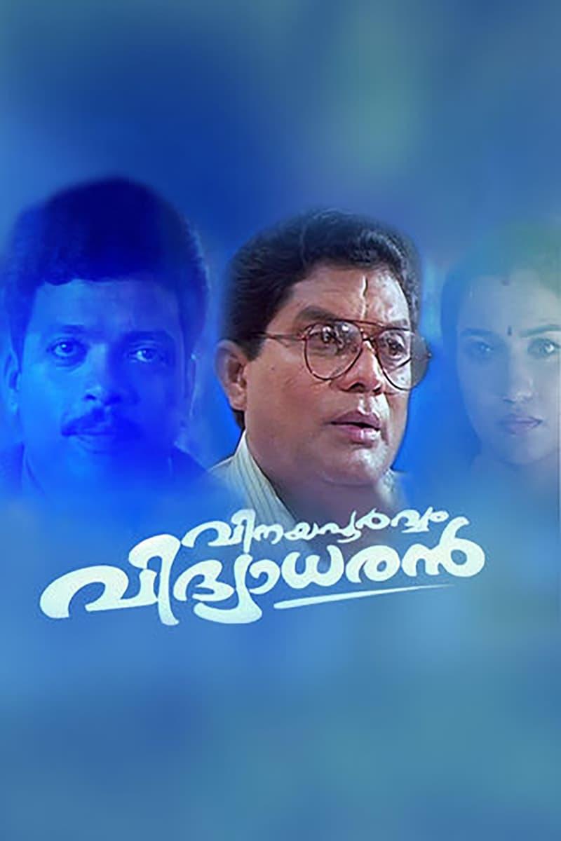 Ver Vinayapoorvam Vidyadharan Online HD Español ()