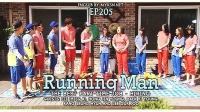 Running Man Season 1 :Episode 205  The Best Part-Time Job