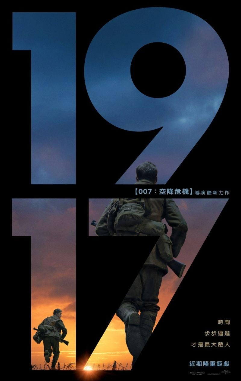 Poster and image movie Film 1917 2019