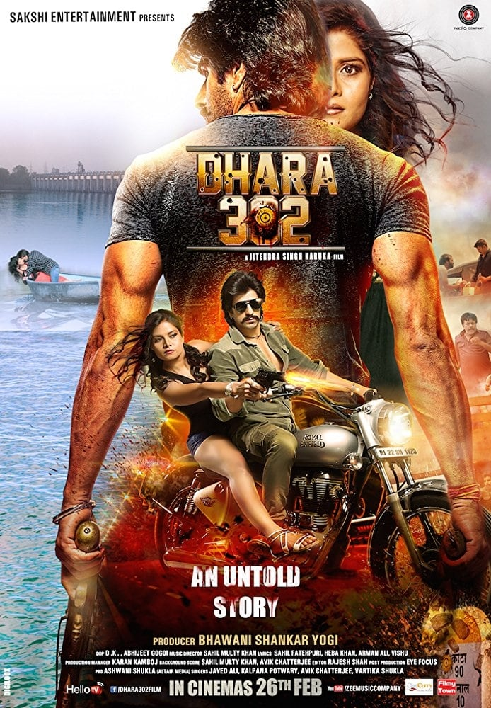 Ver Dhara 302 Online HD Español (2016)