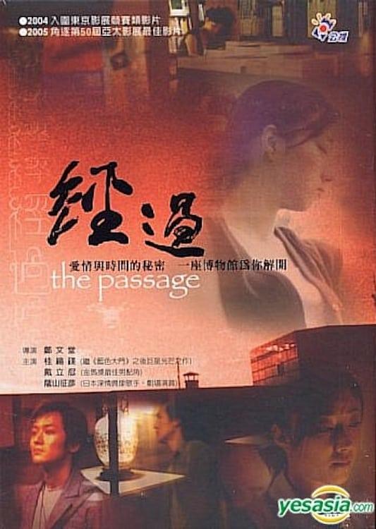 The Passage (2003)