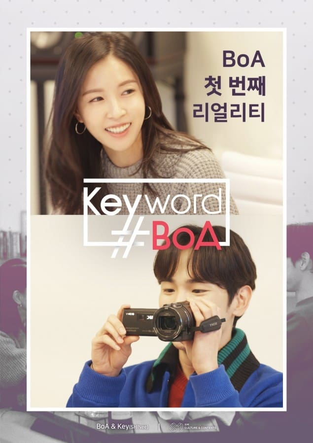 Keyword #BoA (2018)