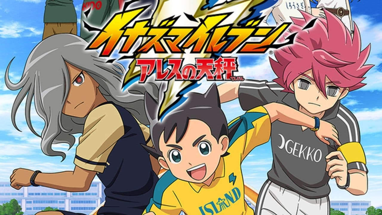 Inazuma eleven ares no tenbin saison 1 episode 1 - Inazuma eleven saison 1 ...