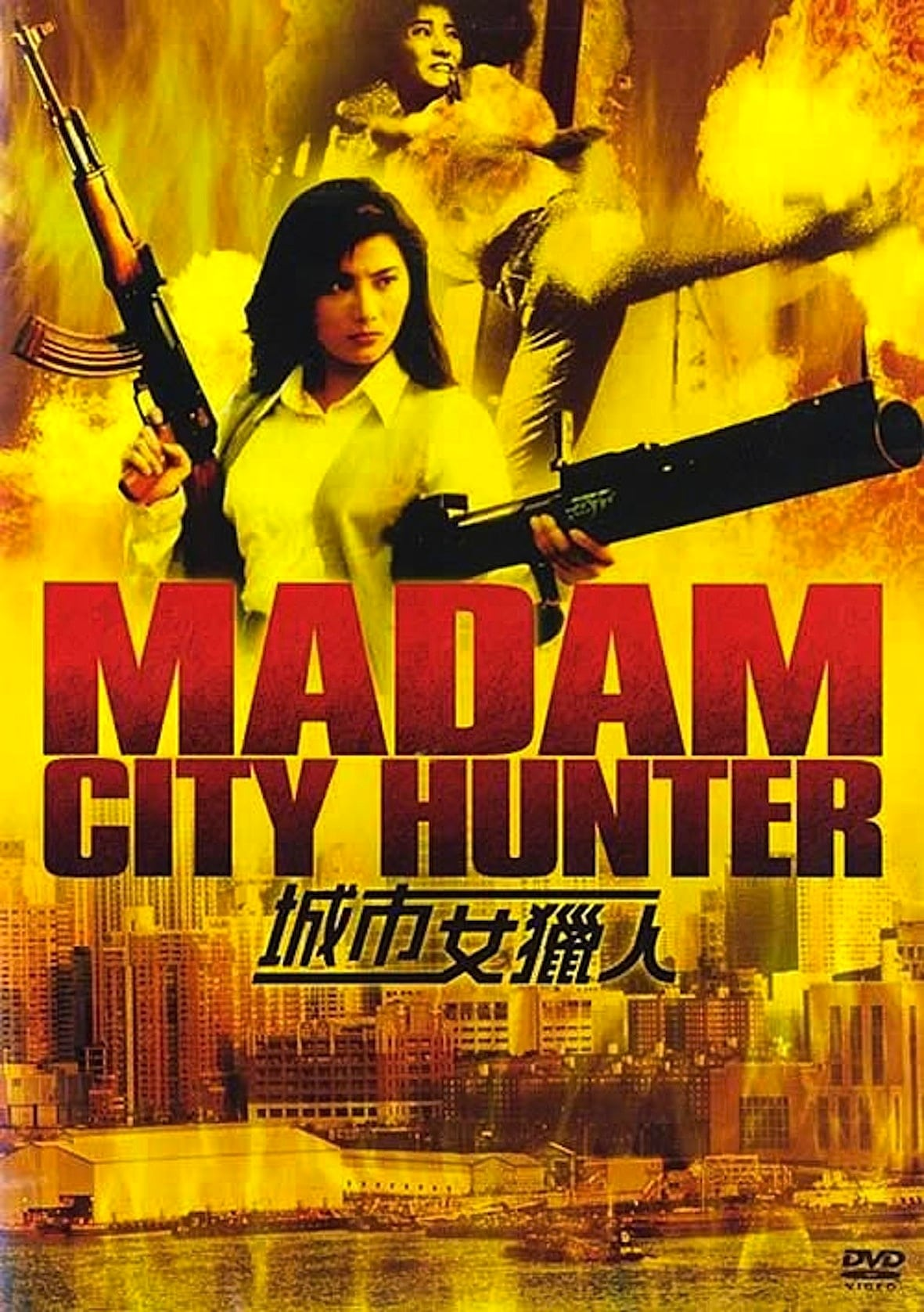 Madam City Hunter (1993)