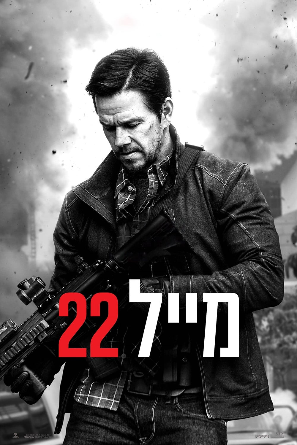 Poster and image movie Mile 22