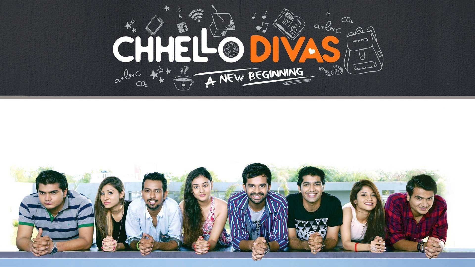Chhello Divas Full Gujarati Movie Download Watch Online