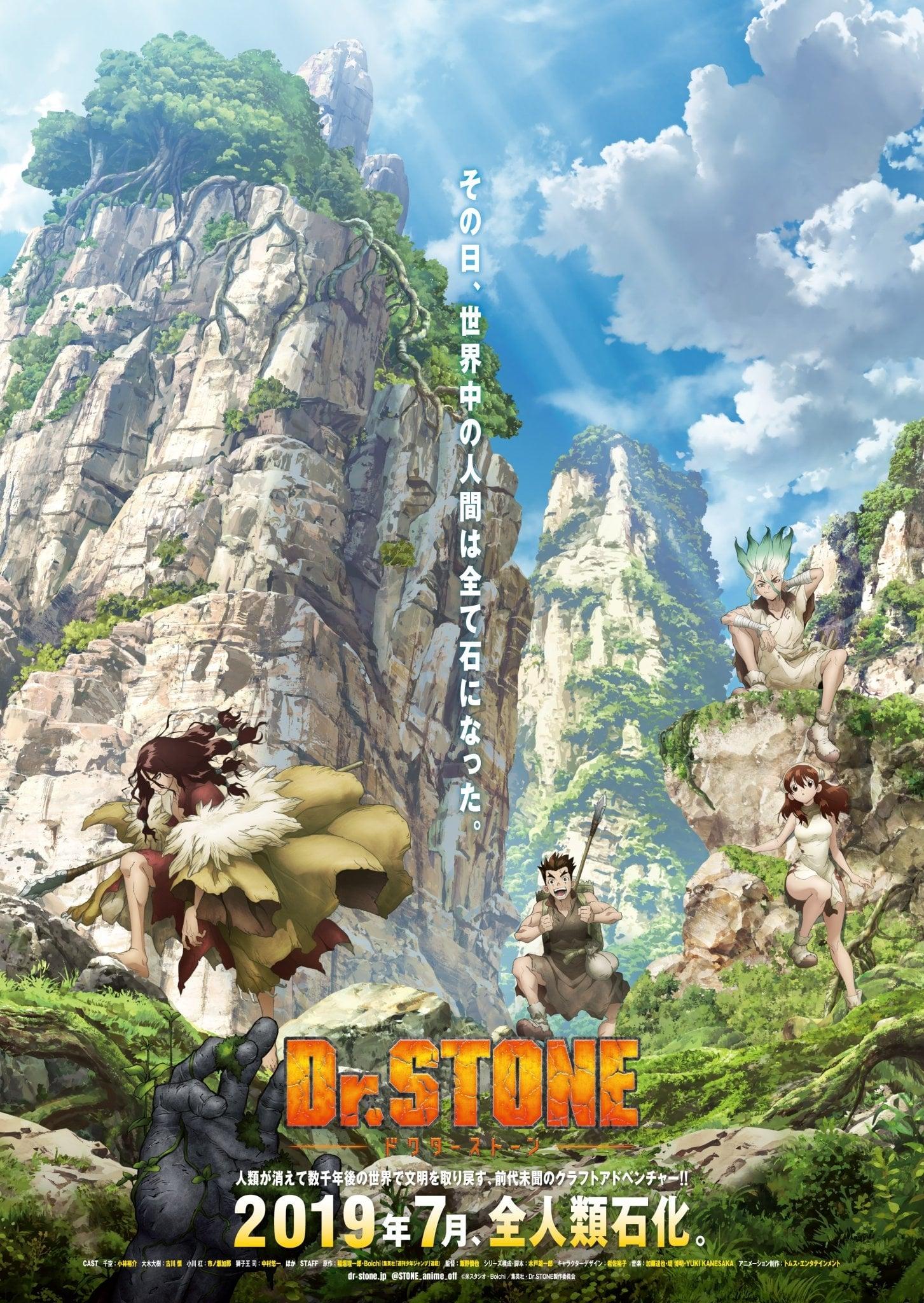 dr-stone-ตอนที่-1-10-ซับไทย-ยังไม่จบ-