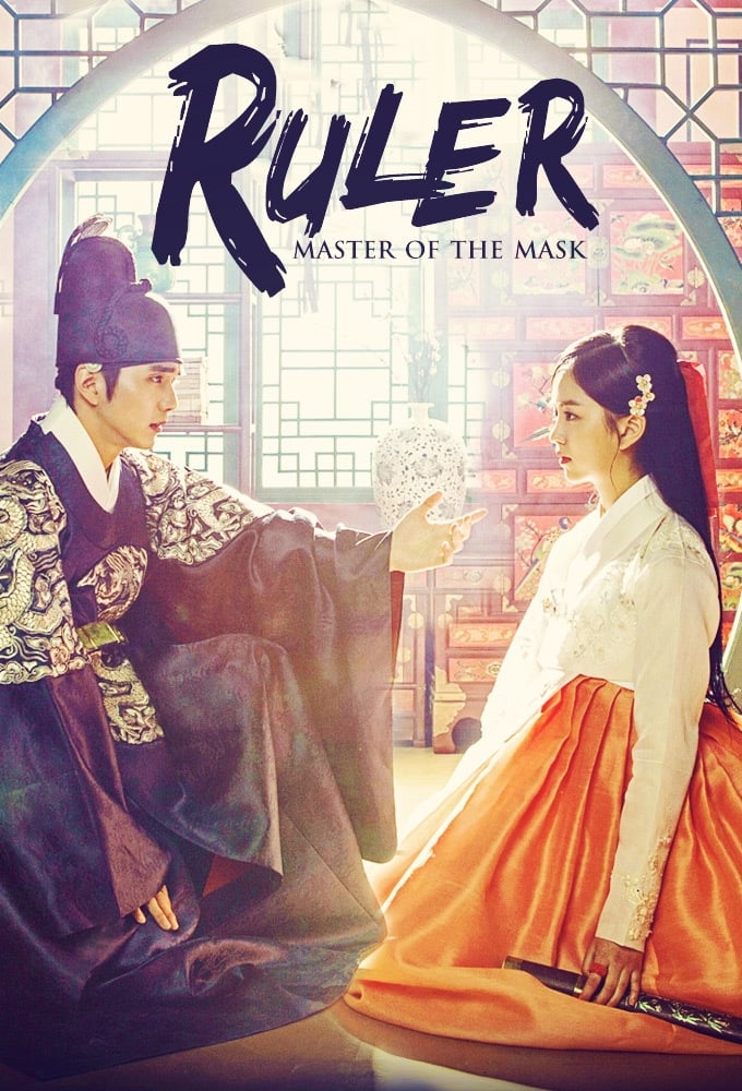 Ruler: Master of the Mask EP 11