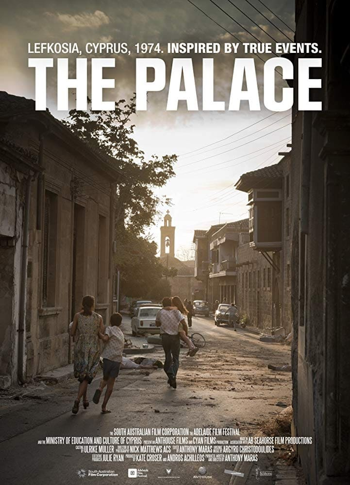 The Palace (1970)