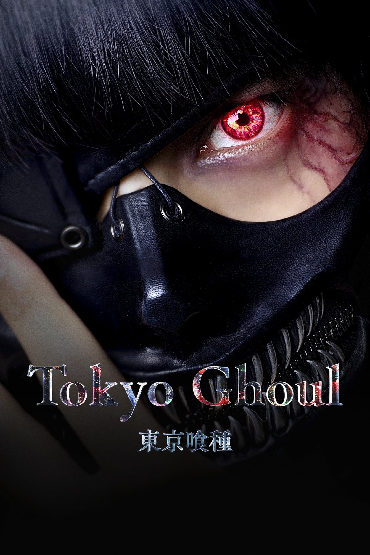 Tokyo Ghoul - O Filme Dublado