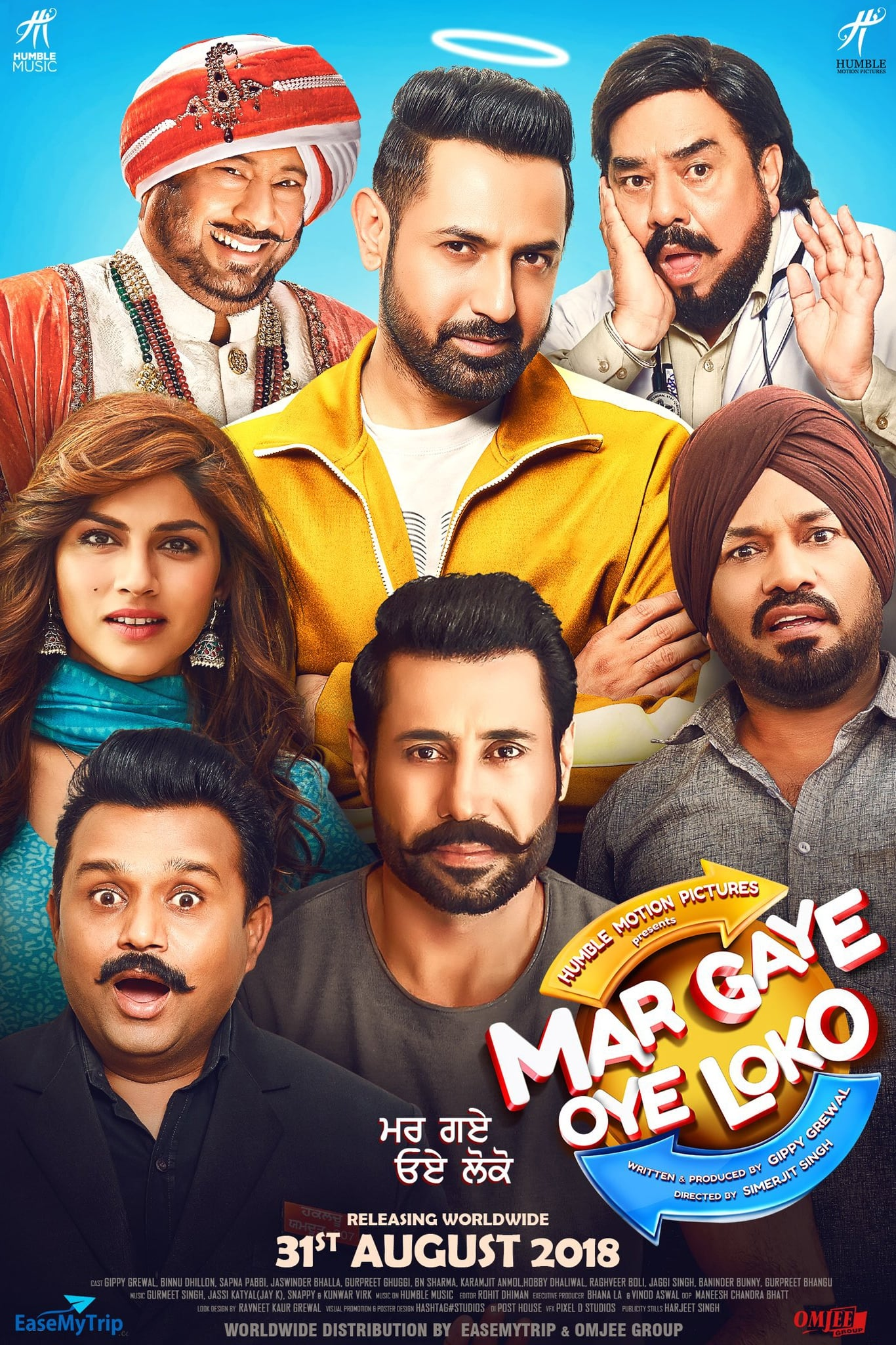 punjabi movies online free watch  »  7 Picture »  Awesome ..!