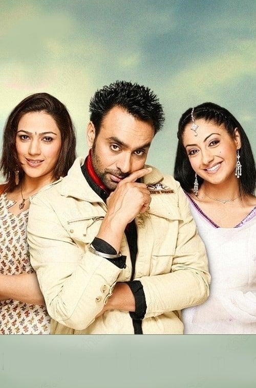 Hashar - A Love Story (2008)