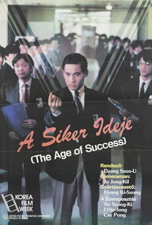 Ver Songgong sidae Online HD Español (1988)