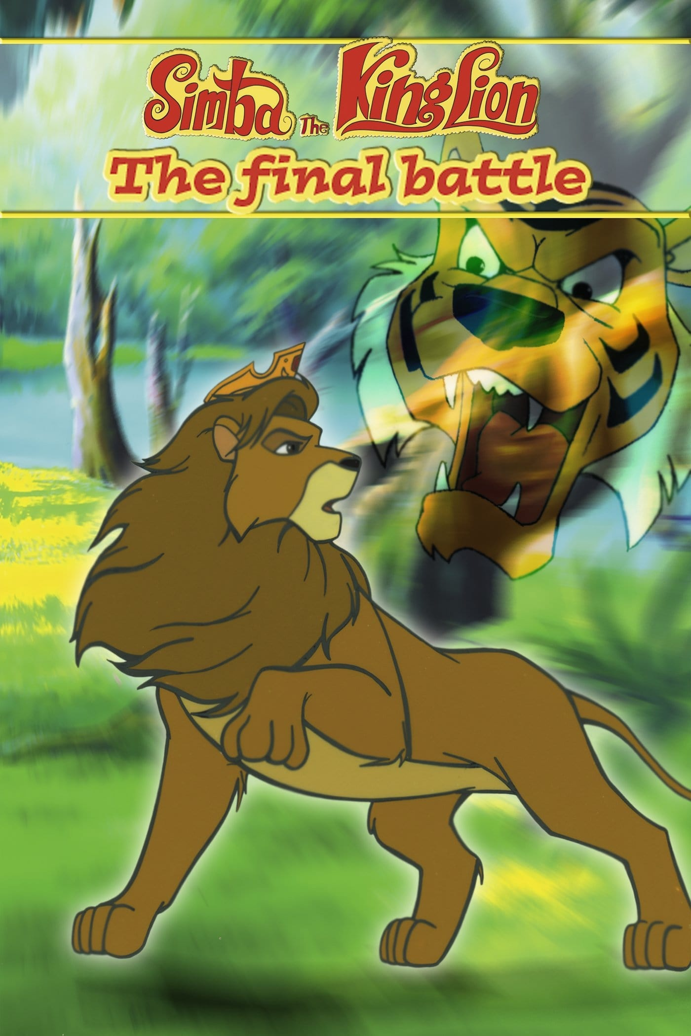 An Animated Classic: Simba, the King Lion on FREECABLE TV