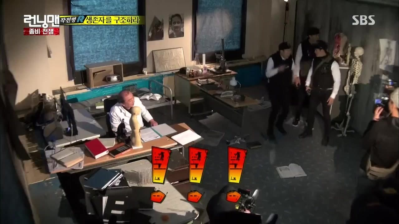 Running Man Season 1 :Episode 277  The Zombie Virus Race