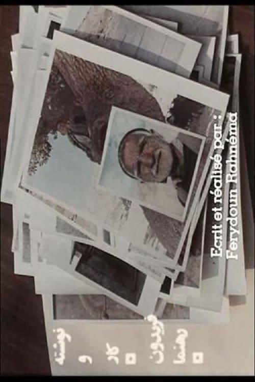 Ver Pesar-e Iran az madarash bikhabar ast Online HD Español ()