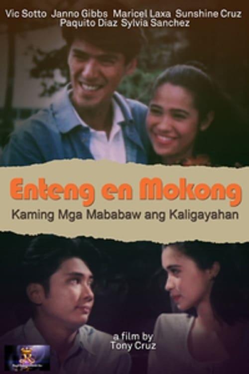 Ver Enteng en Mokong: Kaming mga mababaw ang kaligayahan Online HD Español (1997)