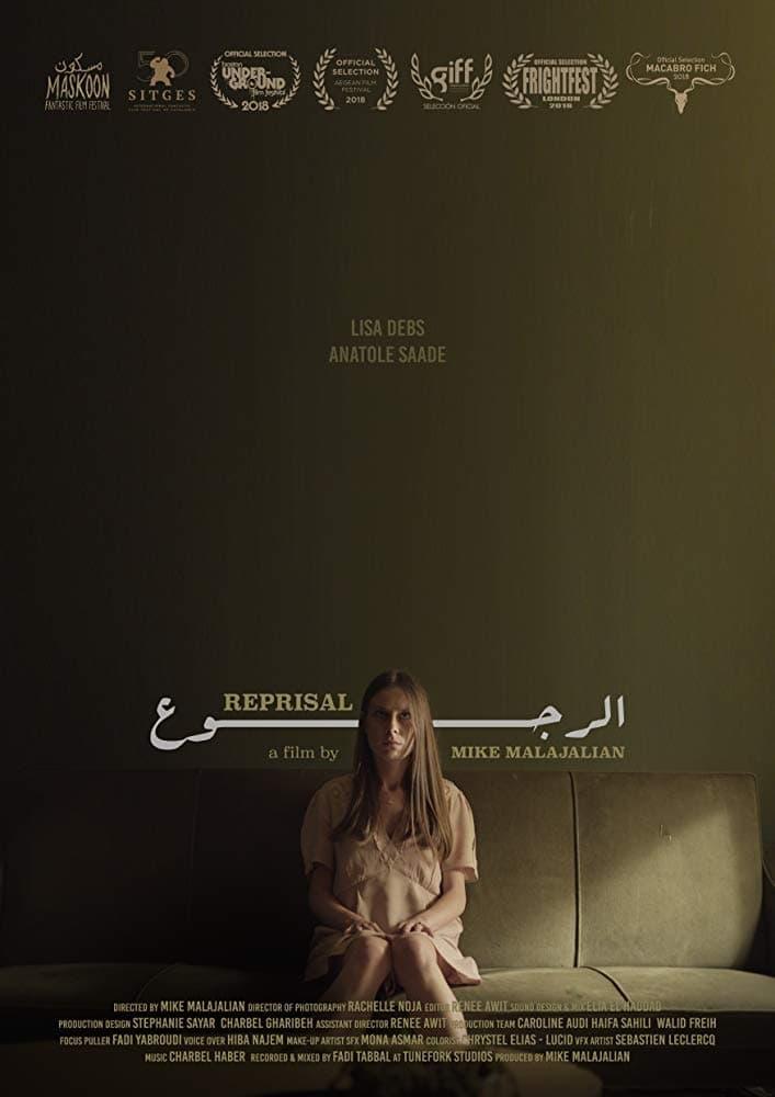 Reprisal (2017)