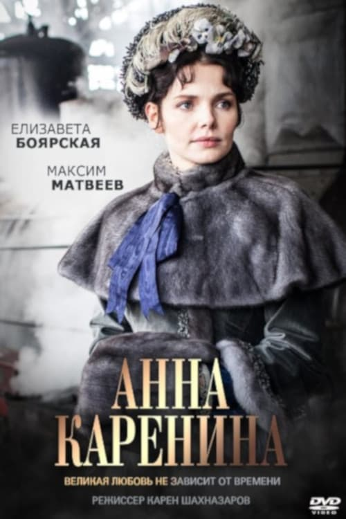 Анна Каренина TV Shows About Betrayal