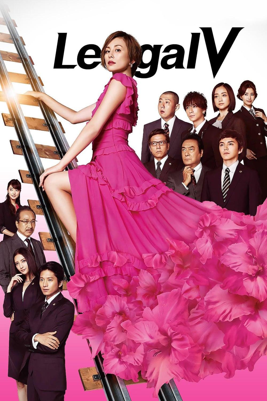 Legal V (TV Series 2018- ) - Posters — The Movie Database (TMDb)