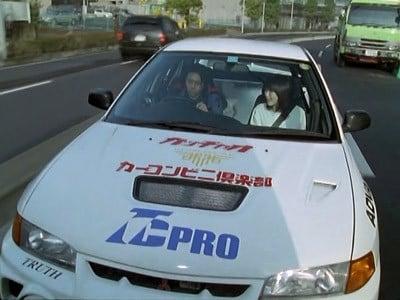 Super Sentai Season 27 :Episode 5  Abare Cure! Bubububuum!