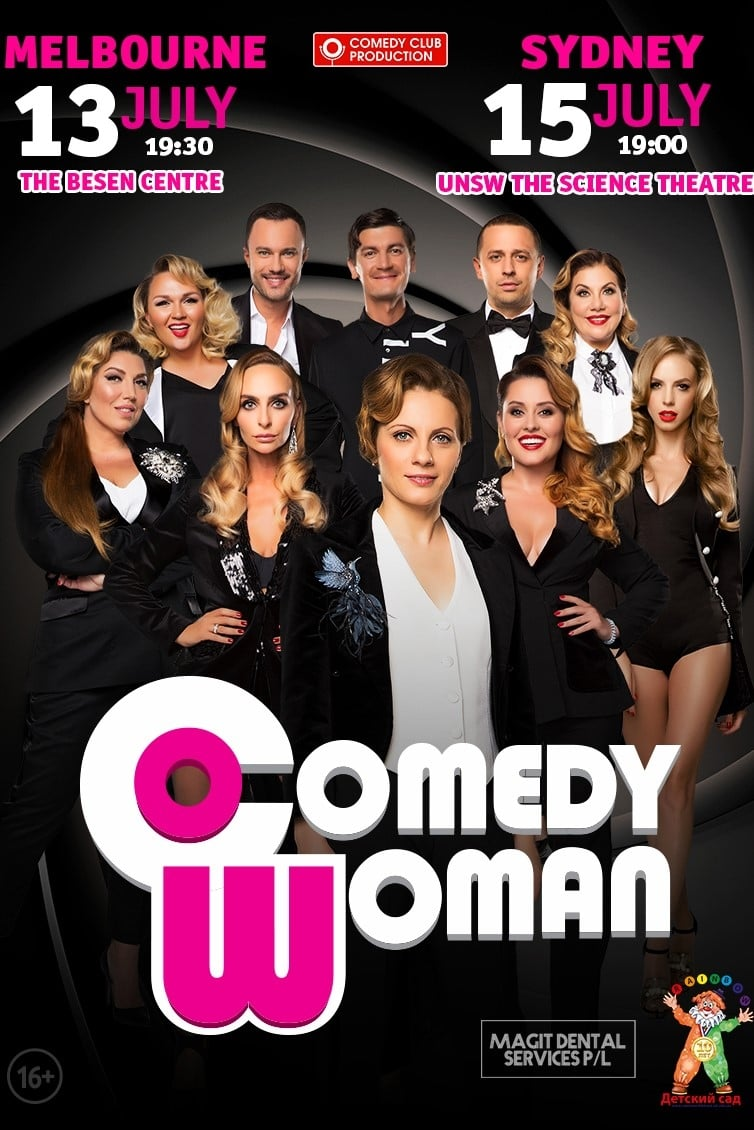 Comedy Woman (2009)