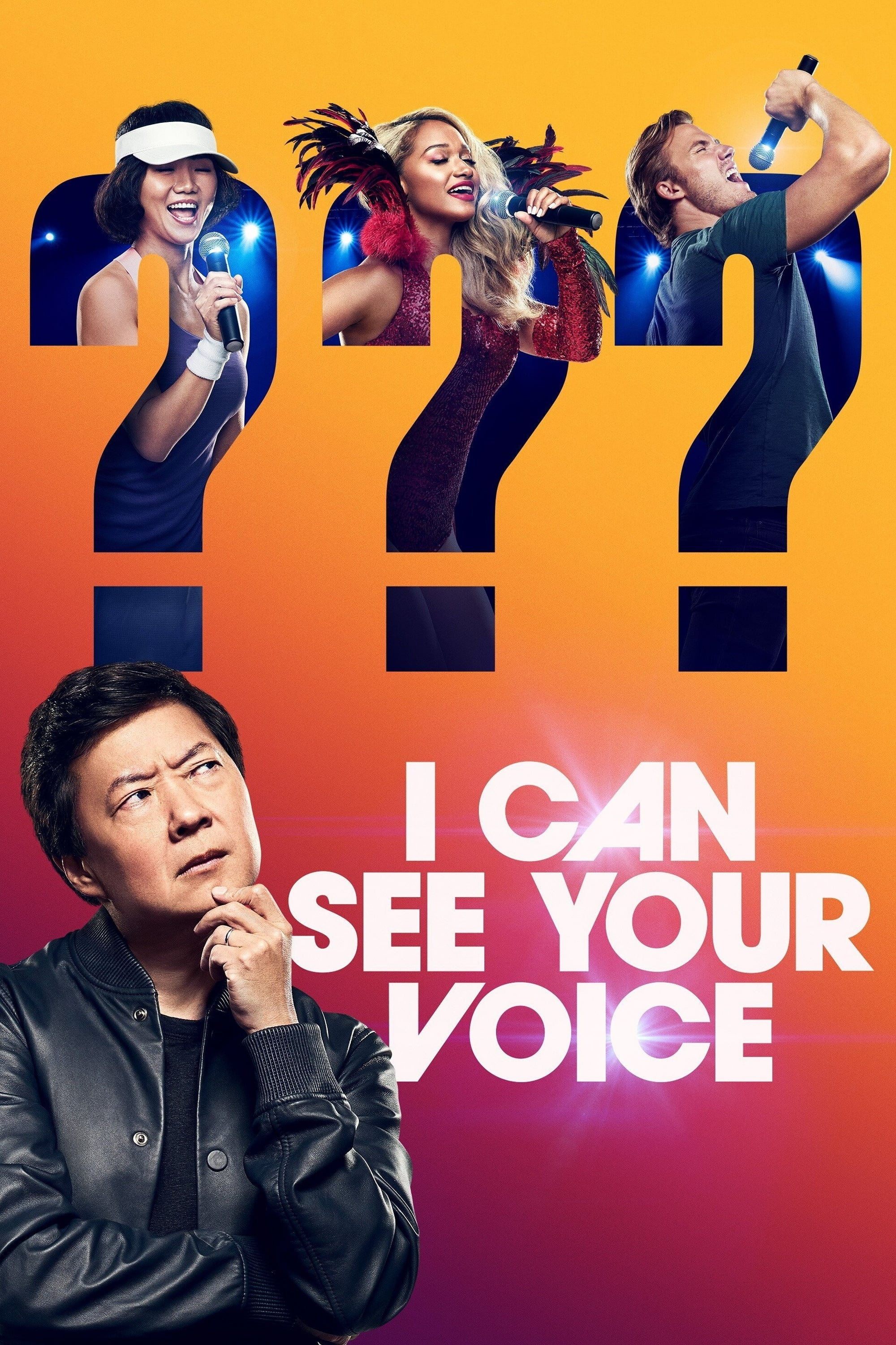 I Can See Your Voice (US)