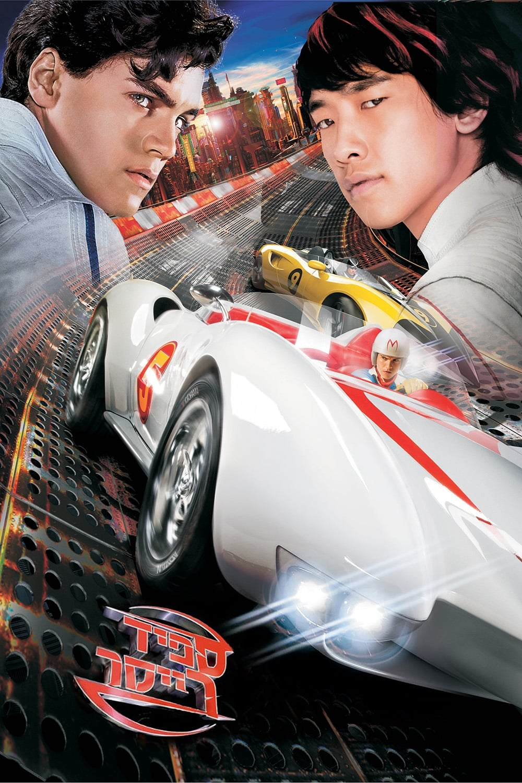 Speed Racer Stream