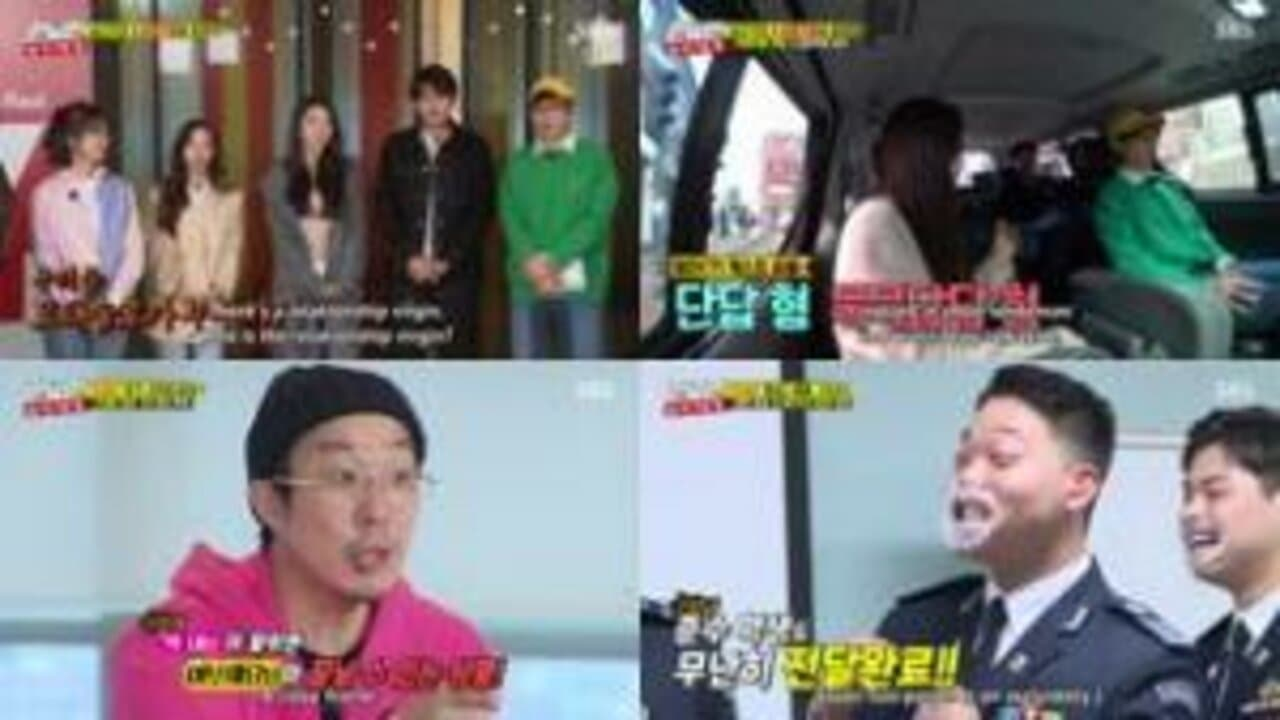 Running Man Season 1 :Episode 445  The Counterattack of Singles (1)