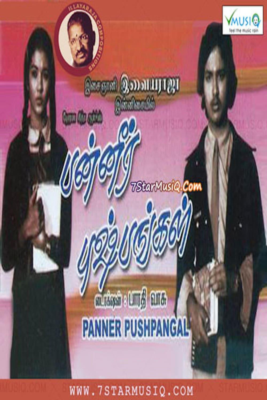 Ver Panneer Pushpangal Online HD Español (1981)