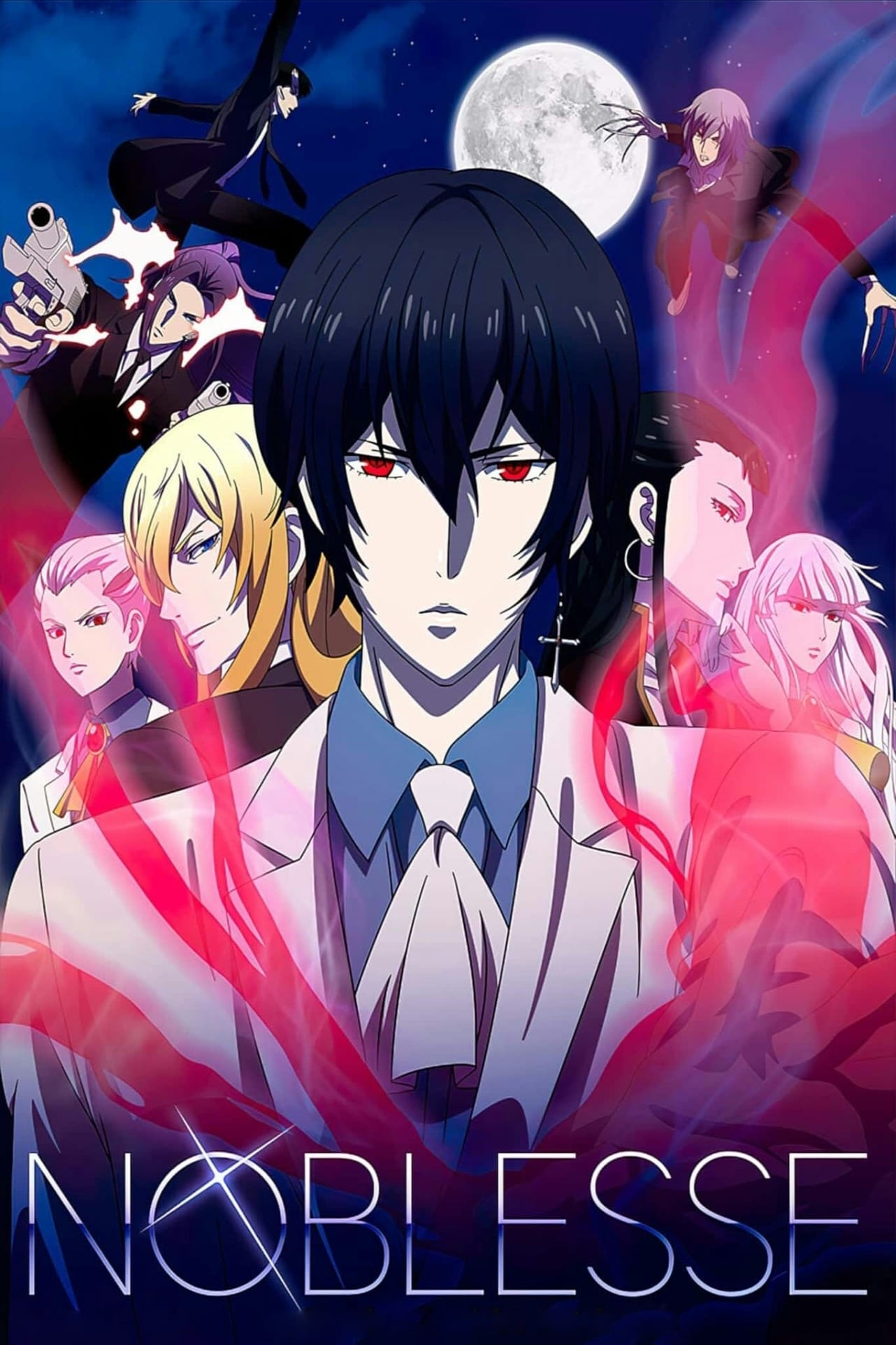Noblesse (2020)
