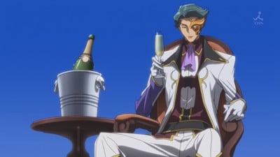 Code Geass: Lelouch of the Rebellion: Sezoni 2: Episodi 9