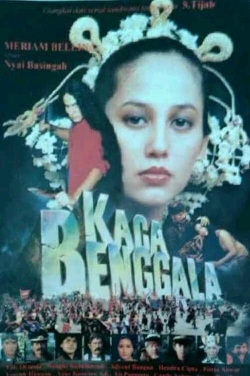 Kaca Benggala TV Shows About Jungle