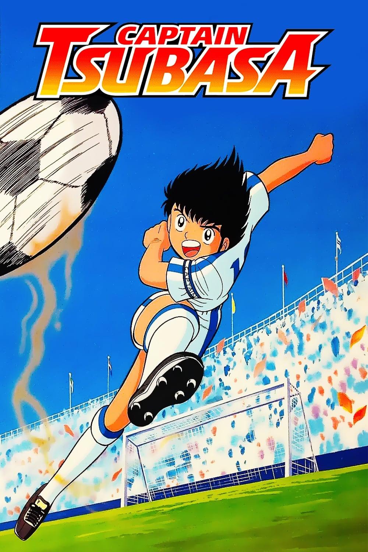 Captain Tsubasa Serien Stream