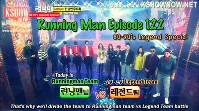 Running Man Season 1 :Episode 122  Back To The 1980's (Time Machine)