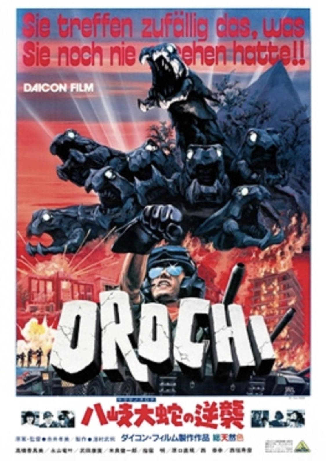 Orochi Strikes Again (1985)