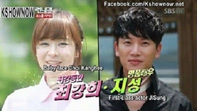 Running Man Season 1 :Episode 54  Protect The Boss