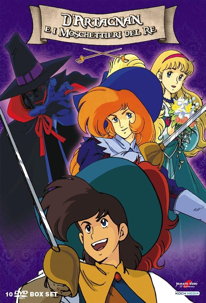 The Three Musketeers Aramis' Adventure (1989)