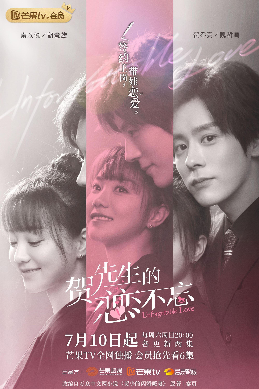 Nonton Drama Korea Unforgettable Love (2021)