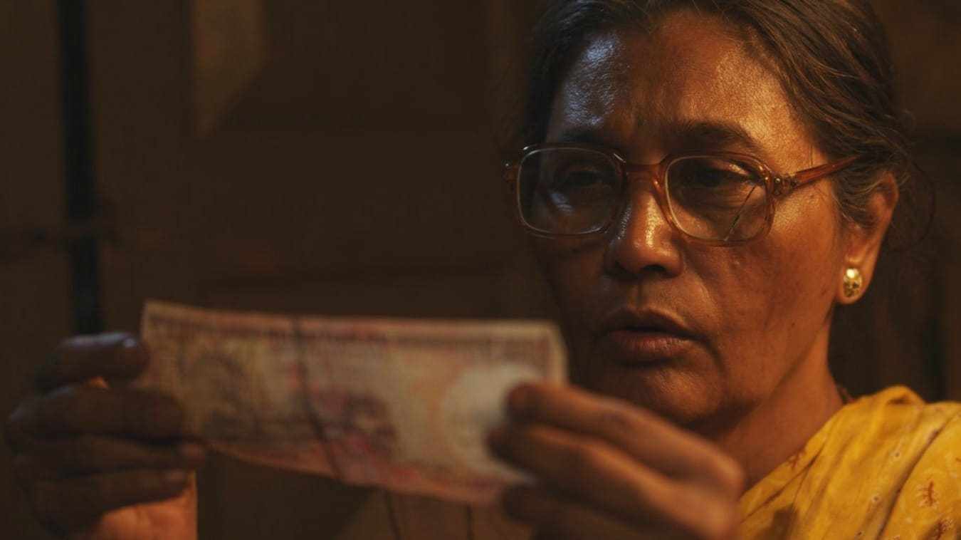 1000 Rupee Note (2016)