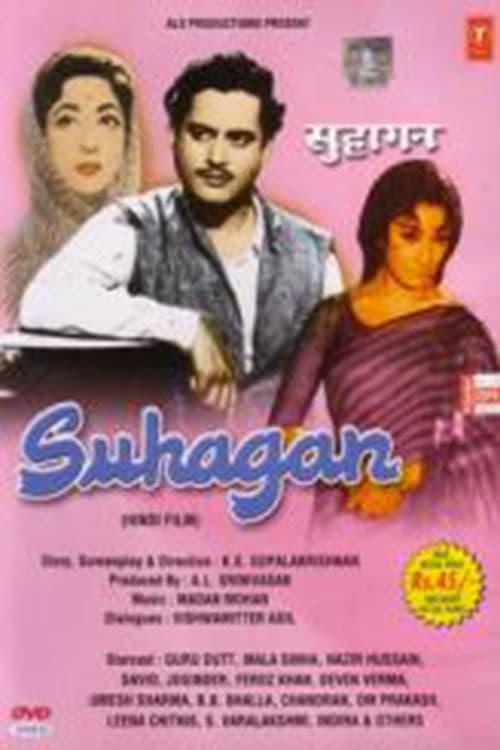 Ver Suhagan Online HD Español (1986)