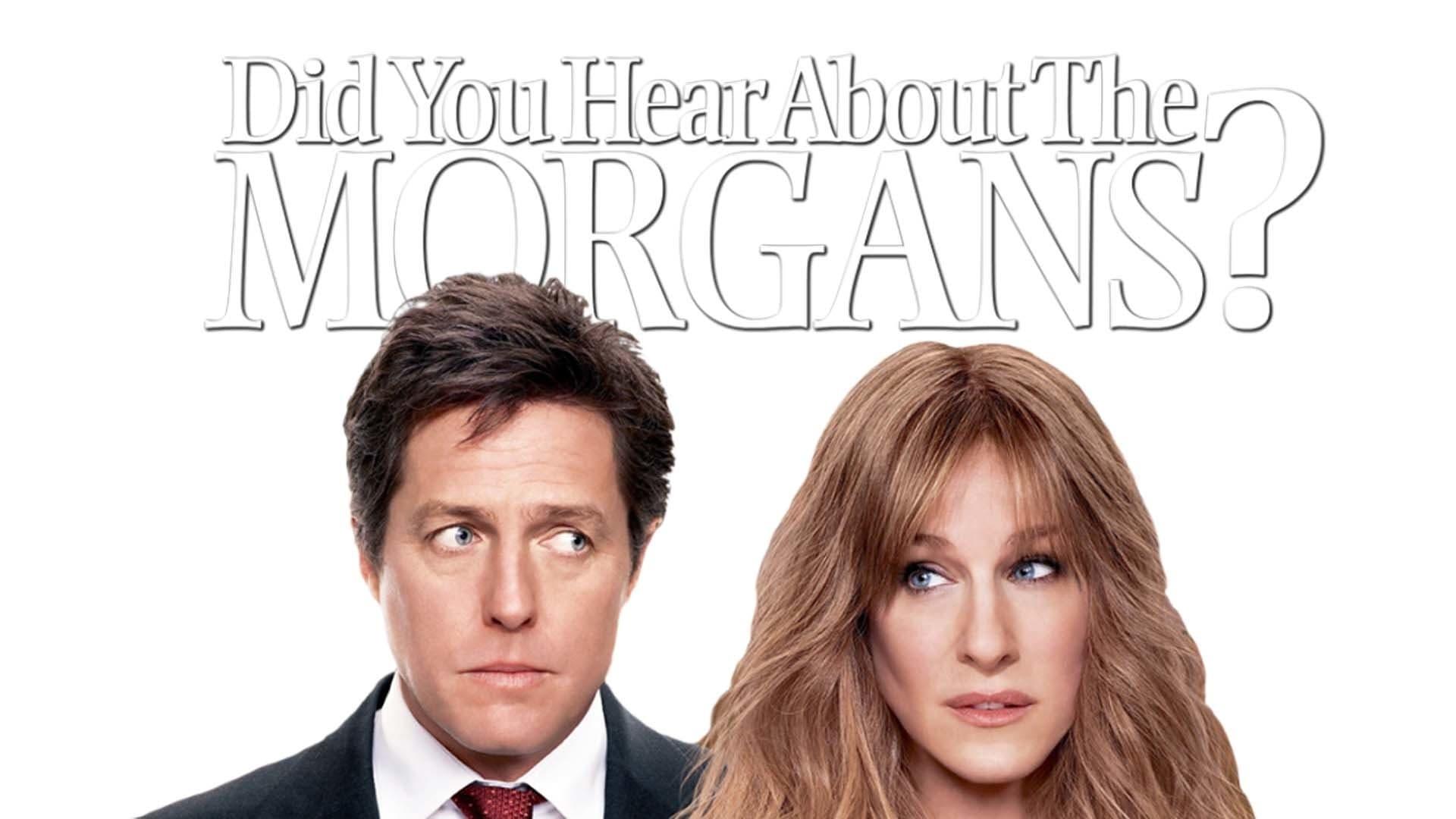 Къде покриха Морган?