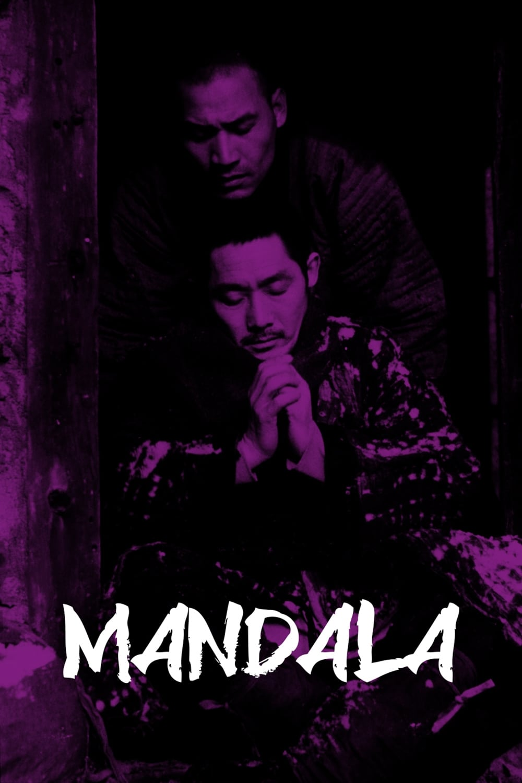 Mandala (1981)