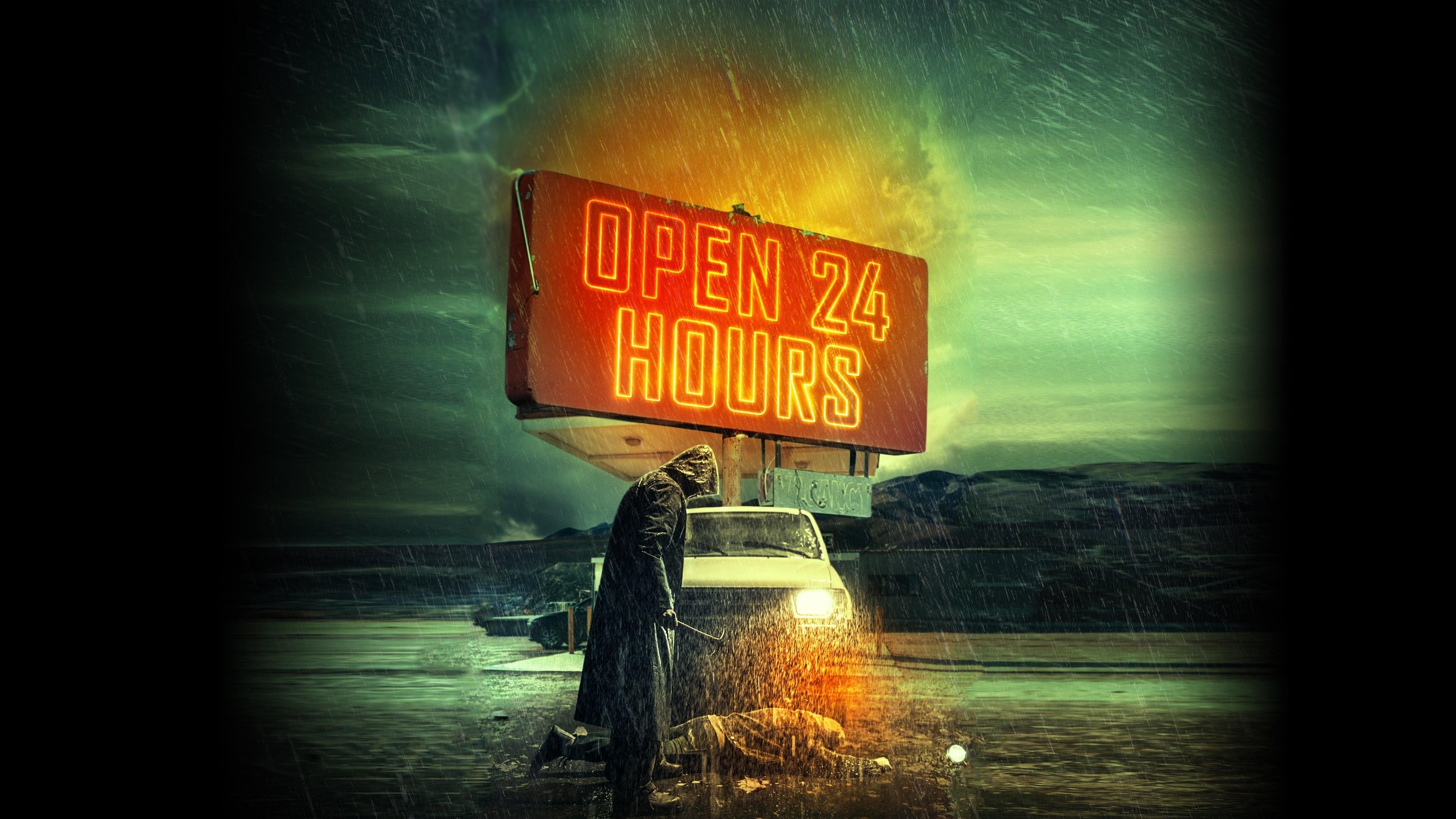 Отворено 24 часа