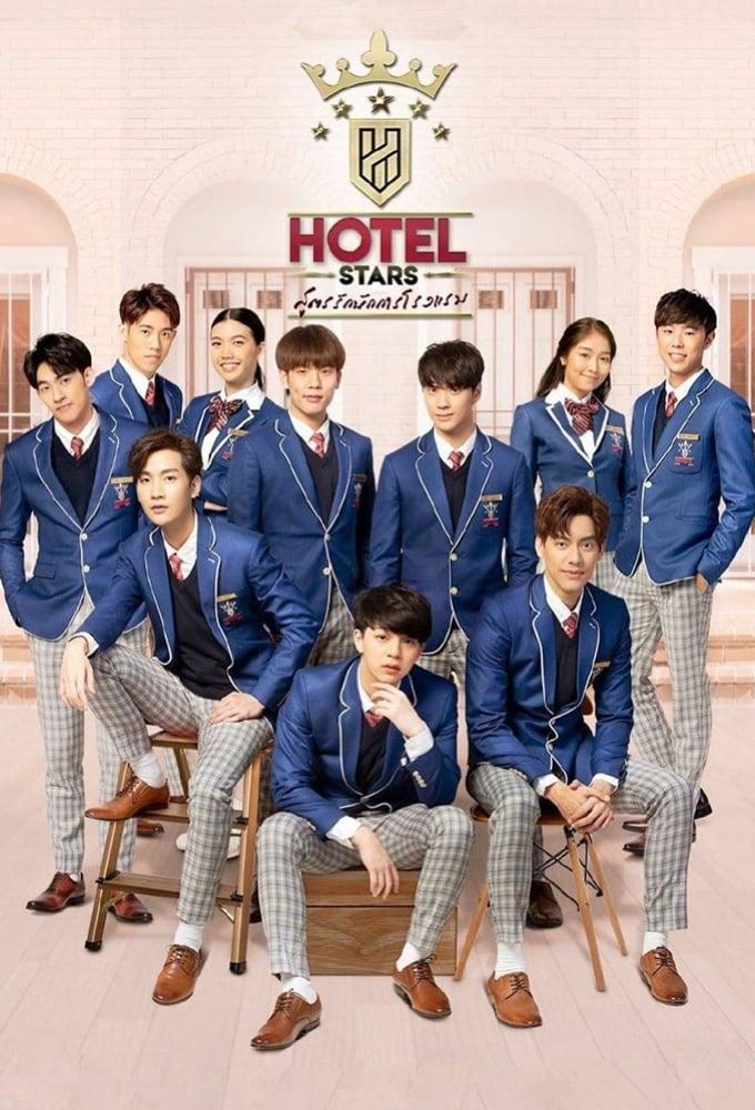 Hotel Stars (2019)