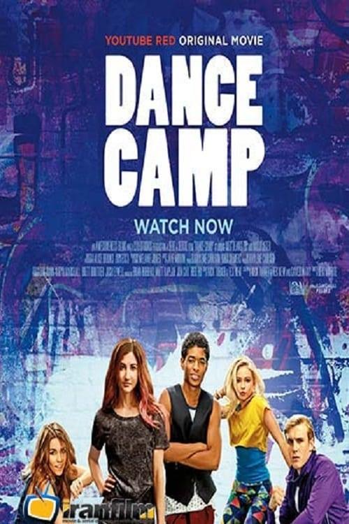 dance camp stream