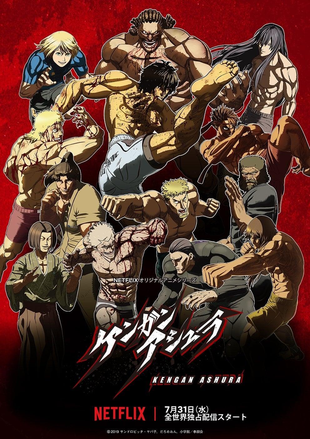 ケンガンアシュラ TV Shows About Martial Arts