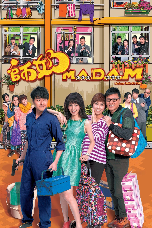 師奶MADAM TV Shows About Undercover