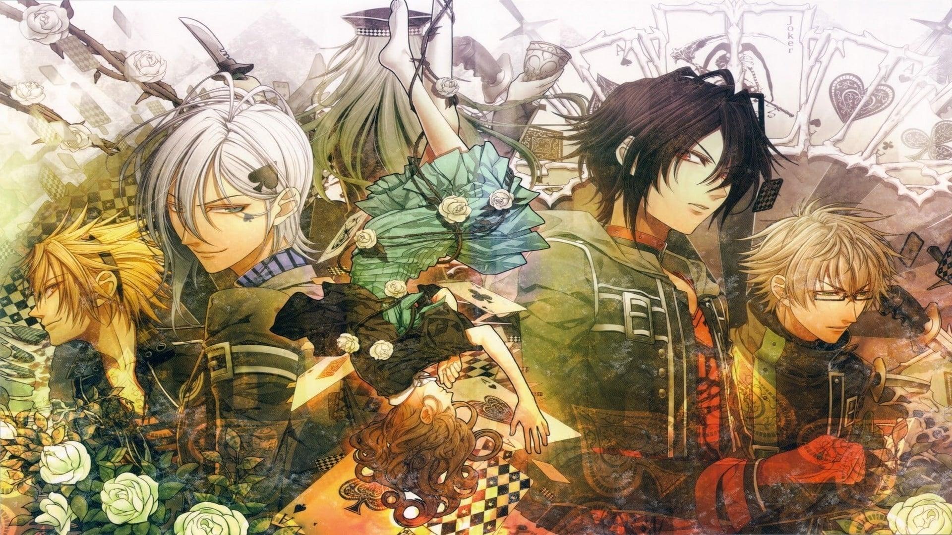 Amnesia The Dark Descent Game ScreenShots