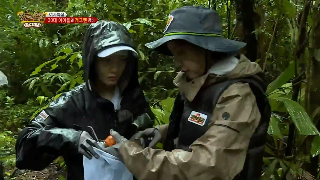 정글의 법칙 Season 1 :Episode 212  Episode 212